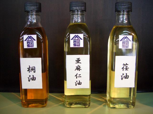 3 oil.jpg